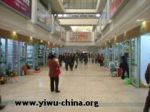 Yiwu Old market