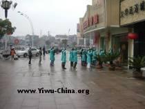 Yiwu - Yiwu City